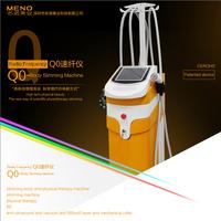 QO排毒塑身纤体仪
